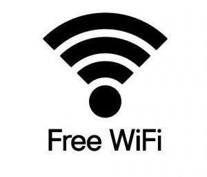 Безплатен WiFi