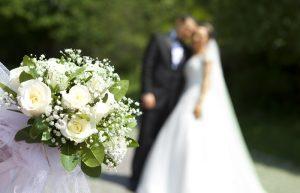 Сватбен салон